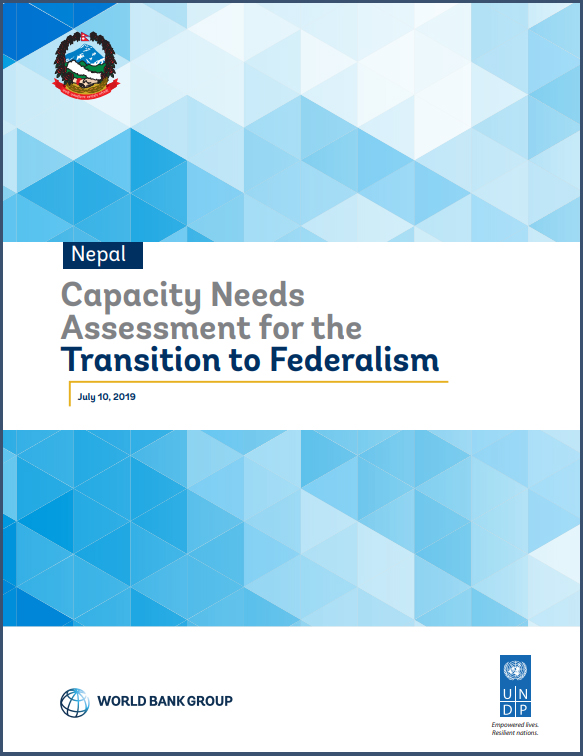 Cover page for Capacity Needs Assessment for the Transition to Federalism