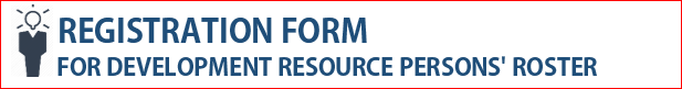 Logo for Resource persons' roster registration form