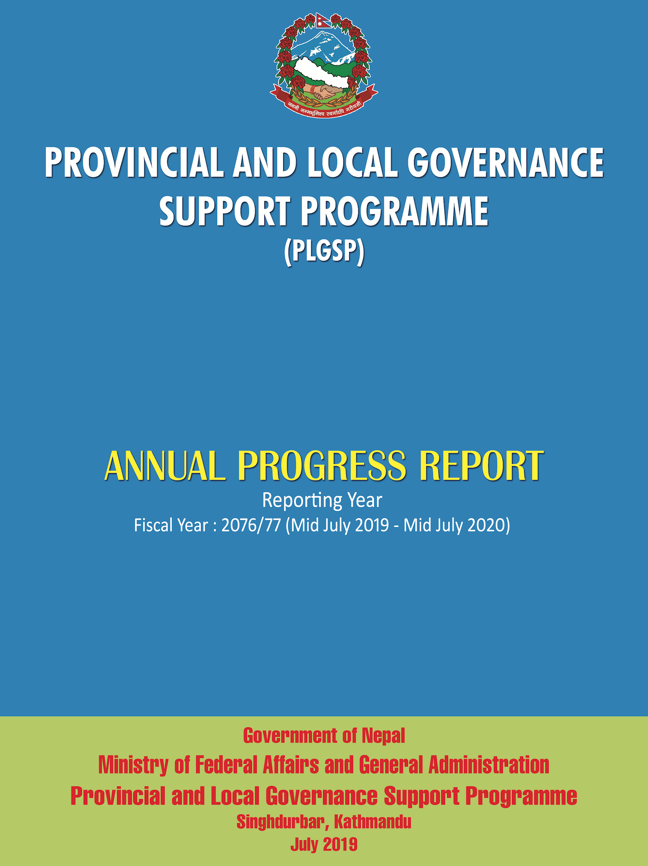 Cover page of Annual Progress Report- Fiscal Year 76/77