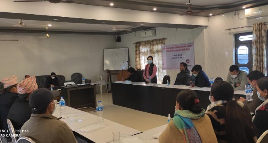 Photos for PCGG Sudurpaschim conducted 4 days orientation on Public Procurement and Financial Management for provincial employees
