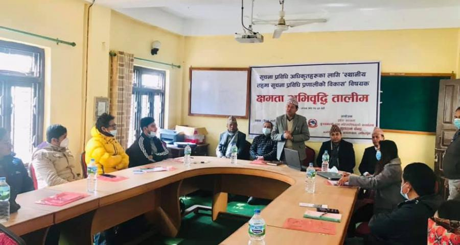 Photos of PCGG Bagmati organized 3 day training (phase-v) for IT Officers