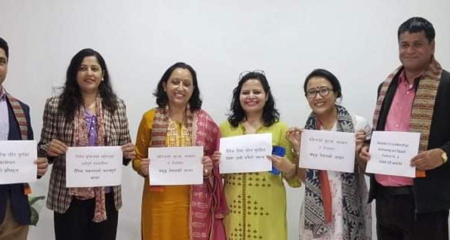Photos of PLGSP showing solidarity to celebrate International Women's Day 2021