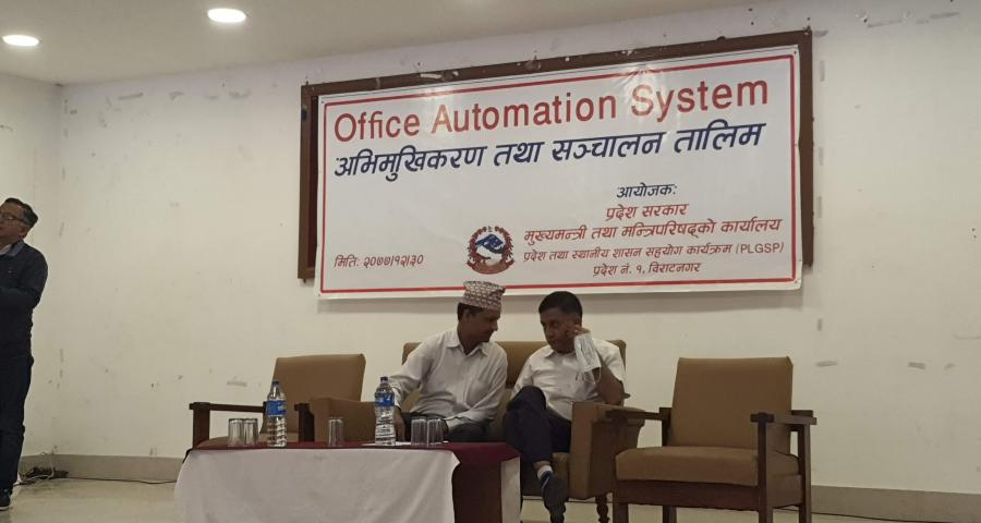 Photo of Technical training on Office Automation System conducted for Provincial Government staff of Province 1