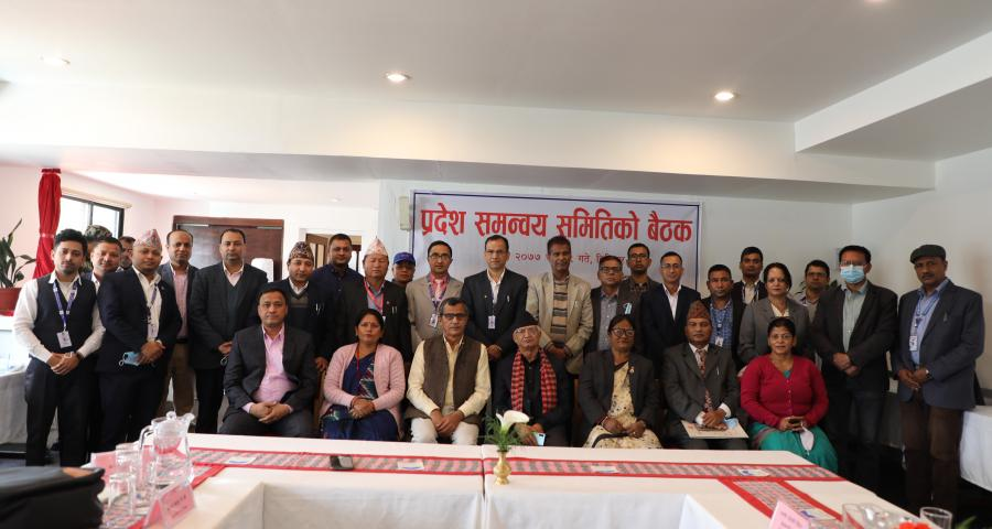 group photo of Provincial Coordination Committee meeting conducted by Bagamati Province held in April 1,2021 in Sanepa, Lalitpur